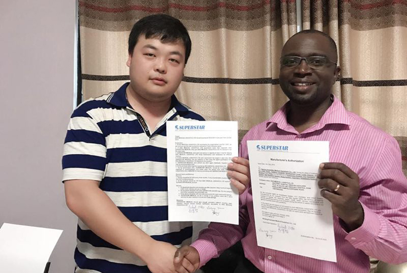 DHS contract with Nanjing Superstar Medical Equipment
